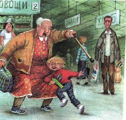 "Эдуарда Успенского ""Про мальчика Яшу"""