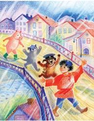 "Ицика Кипниса ""Медведь летал. Сказки для детей"""