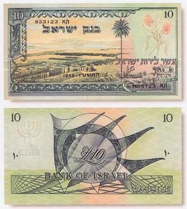 Наука которая изучает бумажные деньги монета 5 рублей братислава 4 04 1945