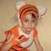 Маленький тигруль